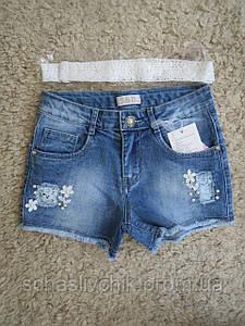 Детские джинсовые бриджи, шорты для мальчиков и девочек, размер 8-18, фирма S&D