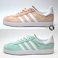 Женские кроссовки Adidas Gazelle Vapor 2 цвета в наличии (Реплика AAA+)