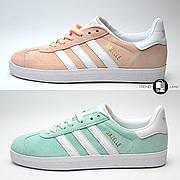 Женские кроссовки Adidas Gazelle Vapor 2 цвета в наличии