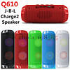 Портативная Bluetooth колонка MP3 FM Q610, музыкальная колонка