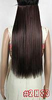 Накладная прядь на пяти клипсах-заколках, длина - 60 см, вес - 120 г, длинные прямые волосы, цвет№ - 2Н33