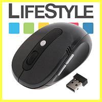 Компьютерная беспроводная мышка Wireless Mouse H12 2.4GHz. АКЦИЯ! Скидка 30%