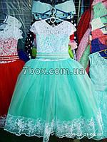 Детское нарядное платье бальное Валансьен.  Возраст 6-7 лет. Мята