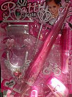 Набор для маленькой принцессы из 10 пред