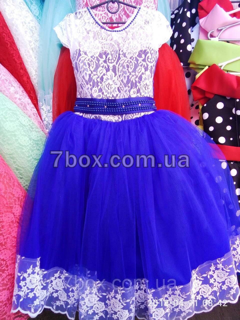 Детское нарядное платье бальное Валансьен.  Возраст 6-7 лет. Синее