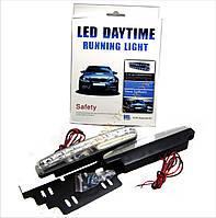 Дневные ходовые огни Led Daytime DRL-030 (8+8 светодиодов)