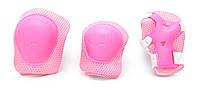 Спортивная Защита для детей, для локтей, колен и запястий, цвет розовый