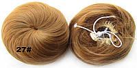 Накладная гулька, накладной пучок из волос, шиньон из синтетических волос, цвет №27
