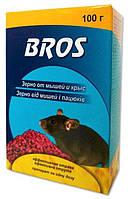 Средство от крыс и мышей гранулы Брос 100гр оригинал