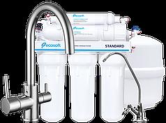 Комплект: DAICY-U смеситель для кухни, Ecosoft Standart система обратного осмоса  (5ти ступенчатая)