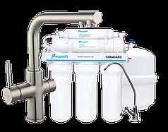 Комплект: DAICY смеситель для кухни сатин, Ecosoft Standart система обратного осмоса  (5ти ступенчат