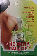 Название Чистотел получил благодаря своим свойствам исцелять различные заболевания кожи. В связи со способност