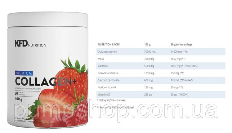 Коллаген KFD Nutrition Premium Collagen Plus 400 г, фото 2