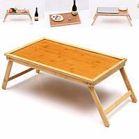 Раскладной столик для завтрака в постель из бамбука