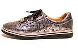 Женские серебряные кожаные кроссовки в сетку, фото 2