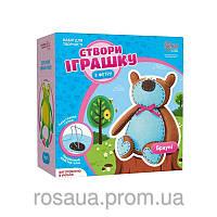 Набор, создай игрушку из фетра, медвеженок Брауни, ROSA KIDS