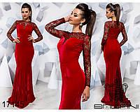 Облигающее платье в пол - 17145