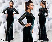 Облигающее платье в пол - 17147