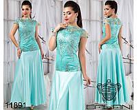 Вечернее платье в пол - 11891