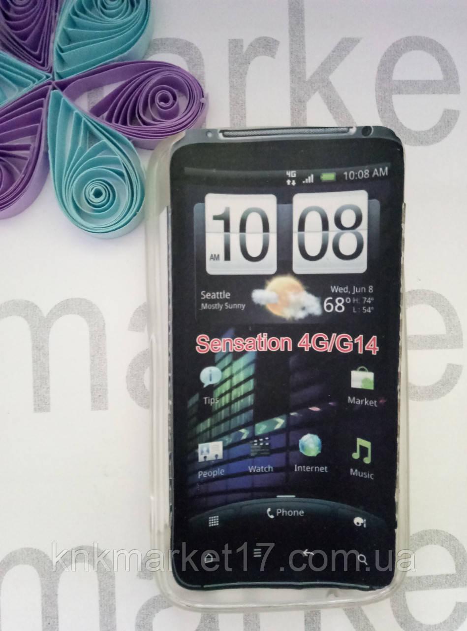 Чехол для   Sensation HTC 4G/G14  (силикон прозрачный матовый)