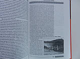 Курциус Э. История Древней Греции. Том IV. , фото 8