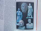 Курциус Э. История Древней Греции. Том IV. , фото 7