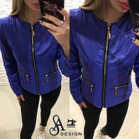 Женская куртка демисезонная с карманами на молнии  (42-44р) 77П5019