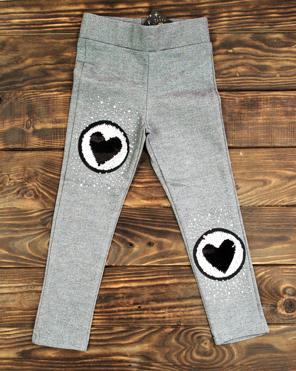 Лосины- брюки