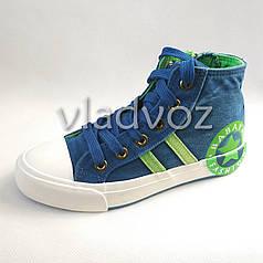 Кеды модные для мальчика синие Fashion 32р.
