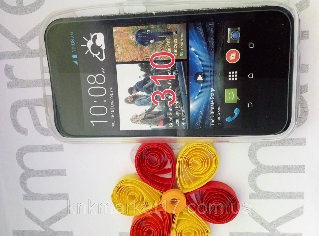 Чехол для  HTC Desire 310  (силикон белый)