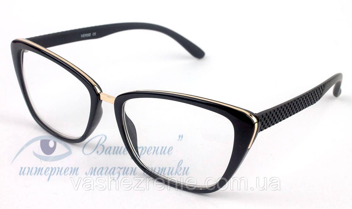 Очки женские для зрения с диоптриями +/- Код:1101