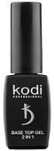 Kodi Base Top (основа і фініш для гель лаку 2в1) 8ml