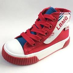 Кеды модные для мальчика красные LBMQ 25-30р. 8962-13
