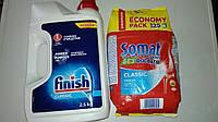 Средства для посудомоечной машины Somat и Finish ,официальный завоз.
