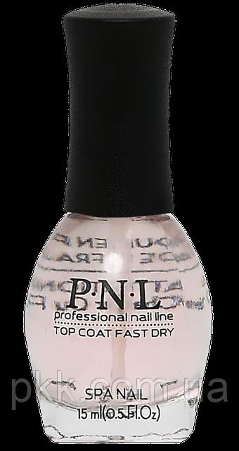 Сушка для ногтей PNL Top Coat FAST DRY 400