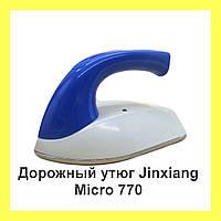 Дорожный портативный утюг Mini Iron Micro 770