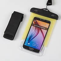 Водонепроницаемый чехол Extreme Bag для смартфонов до 5 '' желтый