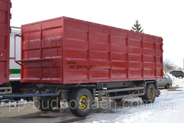 Кузова БДФ зерновозы
