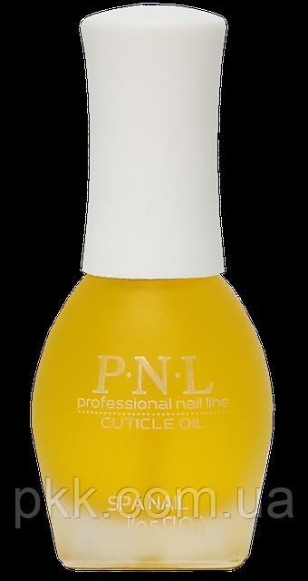 Масло для кутикулы PNLNails Care CUTICLE OIL с апельсином 403