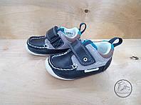 Пинетки Clarks First Shoes (18 размер)