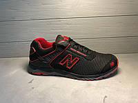 Мужские модные кроссовки New Balance 574, (кожа +сетка)
