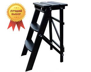 Деревянная стремянка-стул VENGE 3 ступени