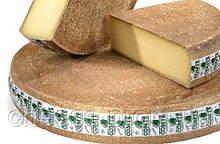 Сыр Комте 3,5кг. 45%  Entremont