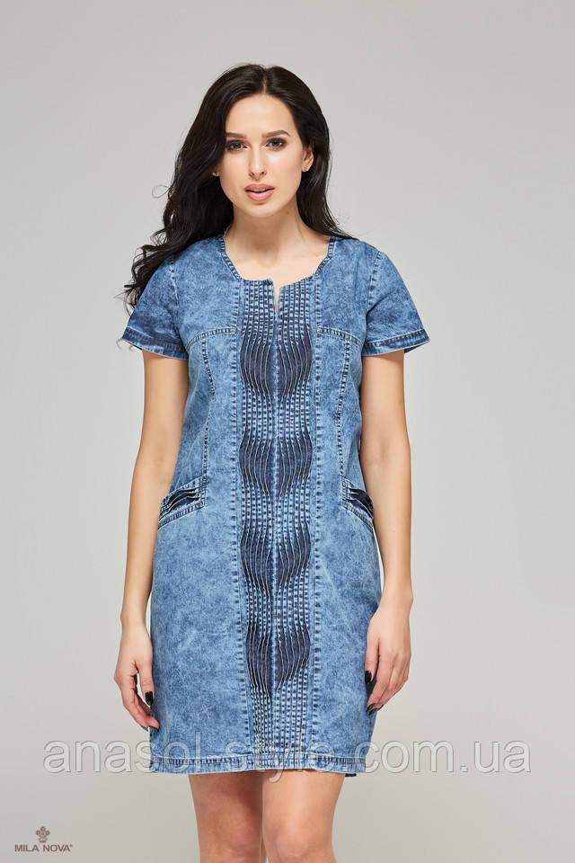91c1c218d525898 Стильные летние платья из натуральной ткани лен и джинс станут хитом етого  лета - свободный крой, комфортная длина до колена и декор в национальном  стиле