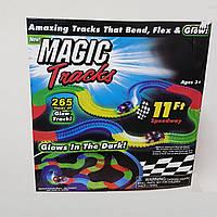 Детский светящийся гибкий трек Magic Tracks: 265 деталей (светящаяся дорога Меджик Трек)