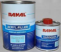 Грунт акриловый Ranal S-2000HS 5+1 серый 0,8л+0,16л отвердитель