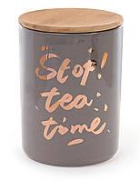 Банка фарфоровая с бамбуковой крышкой Tea time, цвет - серый с золотом
