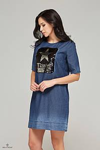 Джинсовое платье Диско с декоративной нашивкой темный деним синее