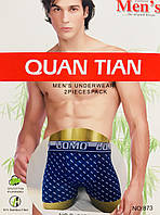 Трусы мужские боксёры хлопок + бамбук QUAN TIAN размер XL-4XL(46-52) 873