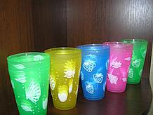Набор пластиковых стаканов 300 мл., 4 шт.